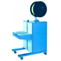 TP-205V - semi-automatic PP strapping machine (side sealing type)