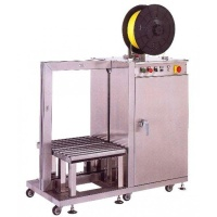TP-107VS - full-automatic PP strapping machine
